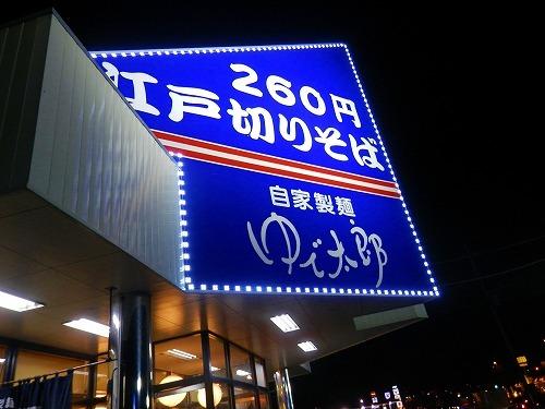 s500_P1220023.jpg