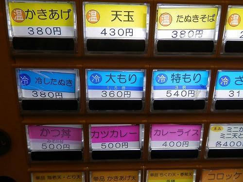 s500_P1220026.jpg