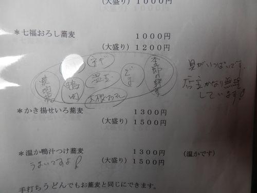 s500_P2150020.JPG