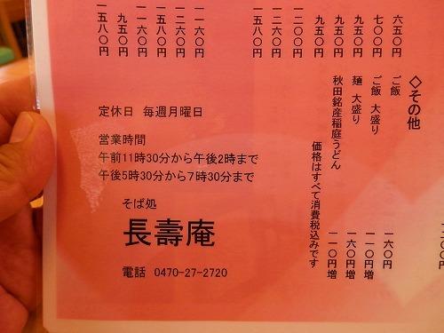 s500_PA040520.jpg