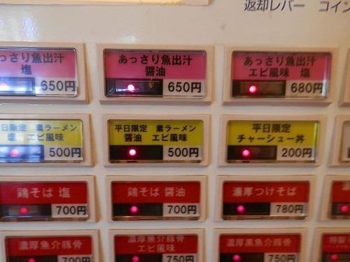 s500_PB020104.jpg