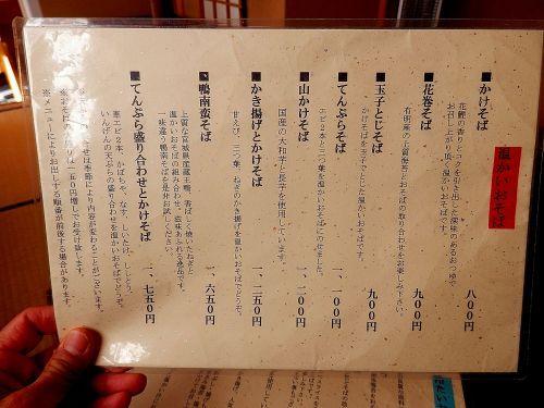 s500_PC020046_.JPG